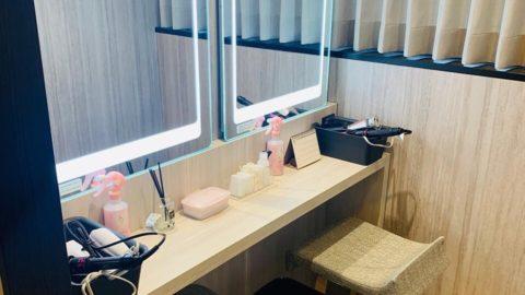 フレイアクリニックの化粧室