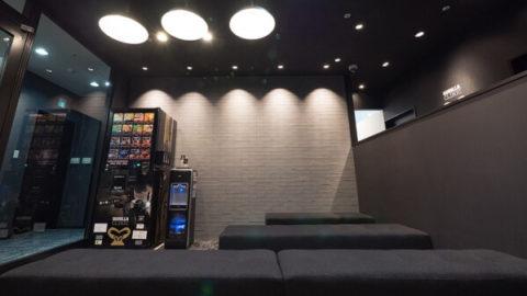 ゴリラクリニックの待合室