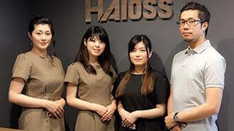 ハロスのスタッフ