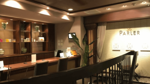ラ・パルレの待合室