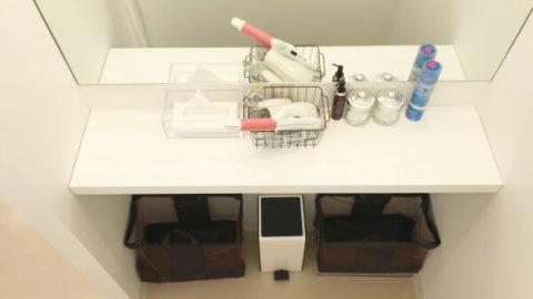 ササラの化粧室