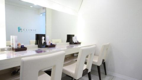 エルクリニックの化粧室