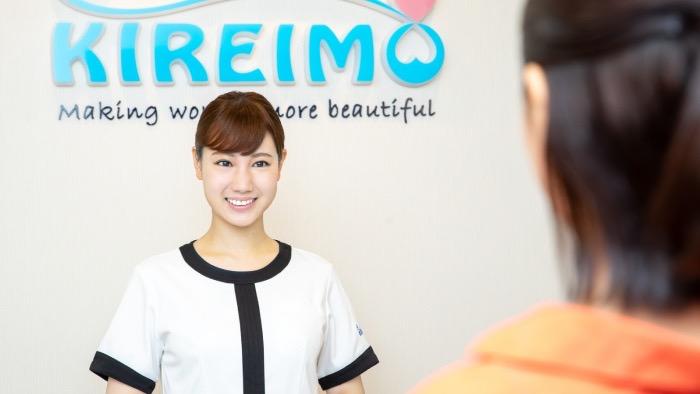キレイモのスタッフが笑顔であなたをお出迎えします。