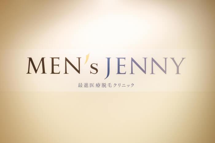 メンズジェニーのロゴ