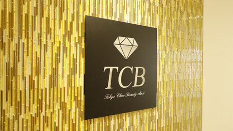 TCB東京中央美容外科のエンブレム